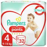 Pampers Active Fit - Pants - Culotte Bébé - Taille 4 - 8 À 1... - X32